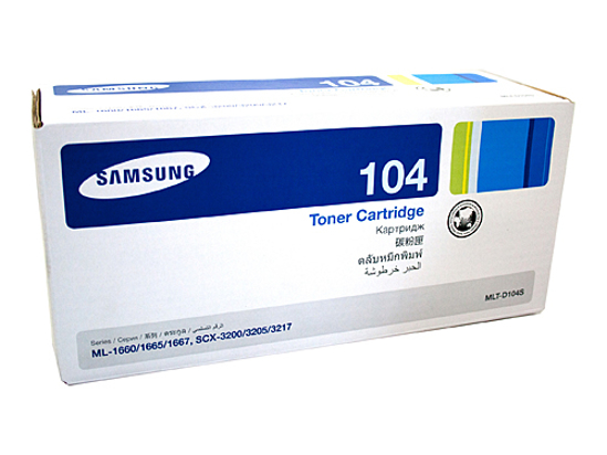 Picture of Brother Compat TN3340 Black Toner