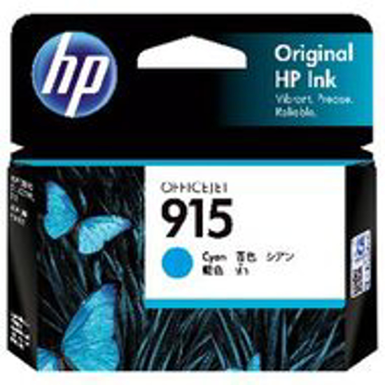 Picture of HP #915 Cyan Ink Cartridge