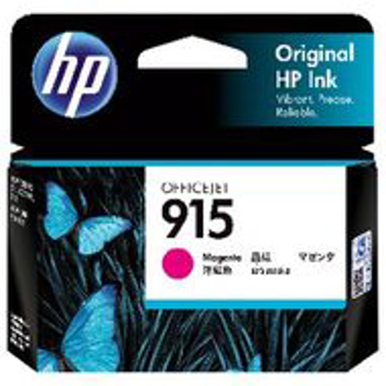 Picture of HP #915 Magenta Ink Cartridge